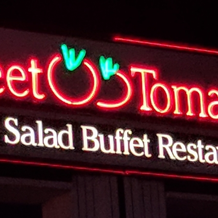 Sweet Tomatoes buffet